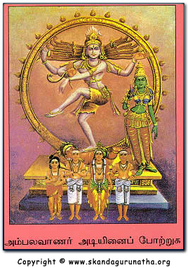 siva puranam in tamil pdf download