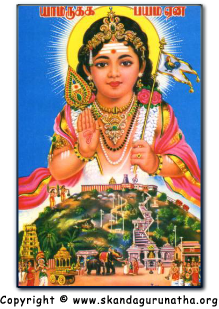 Murugan devotional songs apps on google play.